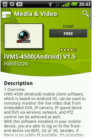 Review : iVMS 4500 สำหรับ Android